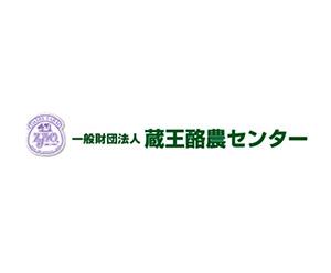 (一財)酪農センターHP ロゴ300