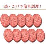 化学調味料不使用の和牛・国産牛100%ハンバーグ 小ロットでOEM・PB製造承ります。